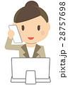ビジネスウーマン 女性 ビジネスのイラスト 28757698