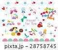 お菓子セット 28758745