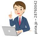 ビジネスマン 男性 スーツのイラスト 28760042