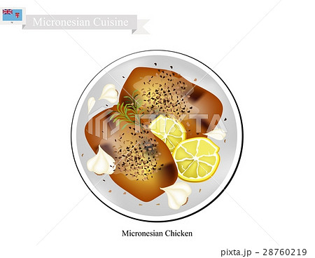 Grilled Chicken Breast, The Popular Micronesia 28760219