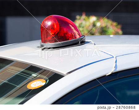パトカーの赤色回転灯 28760868