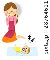母親 育児 乳児のイラスト 28764611