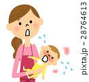 母親 育児 赤ちゃんのイラスト 28764613