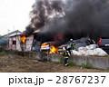 火災と消防 28767237