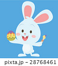EASTER イースター 復活祭のイラスト 28768461