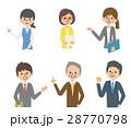 会社員のセット【シンプルキャラ・シリーズ】 28770798