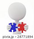 挑戦 28771894