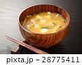 味噌汁 日本料理 汁物の写真 28775411