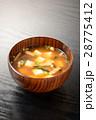 味噌汁 日本料理 汁物の写真 28775412