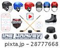 Big set of ice hockey sport 28777668