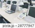 office 28777947