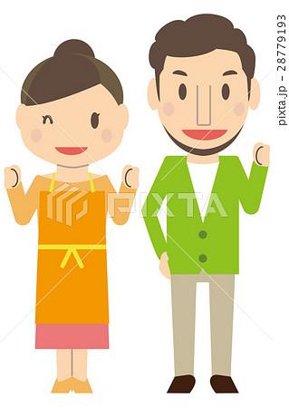かわいいアップと髭の夫婦 喜ぶのイラスト素材 28779193 Pixta