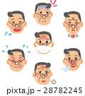 病気のおじいさんの表情 28782245