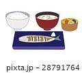 サンマ定食 焼き魚 食べ物のイラスト 28791764