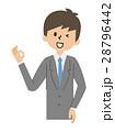 ビジネスマン【シンプルキャラ・シリーズ】 28796442