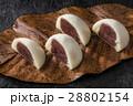 大福 大福餅 お菓子の写真 28802154
