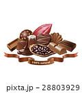ショコラ チョコレート ベクタのイラスト 28803929