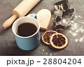 Baking set with tea, rolling pin, flour 28804204