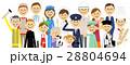 街の人々 28804694