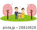 家族 人物 親子のイラスト 28810628