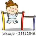 子供 小学生 鉄棒のイラスト 28812649