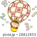 子供 教育 勉強のイラスト 28812653
