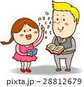 子供 先生 話すのイラスト 28812679