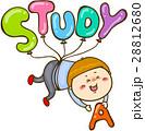 子供 勉強 スタディーのイラスト 28812680