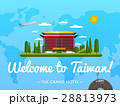 Welcome to Taiwan poster with famous attraction 28813973