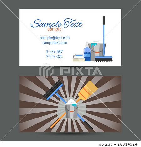 business card of cleaning serviceのイラスト素材 28814524 pixta