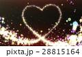 パーティクル ハート particle heart 28815164