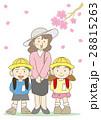 親子 子供 小学生のイラスト 28815263