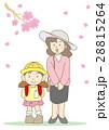 親子 子供 小学生のイラスト 28815264