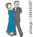社交ダンスのおばさまおじさま 28816397