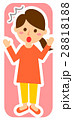 女性 驚く 驚きのイラスト 28818188