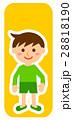 男の子 笑顔 子供のイラスト 28818190