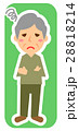 おじいさん 困る 男性のイラスト 28818214