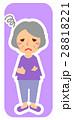おばあさん 困る 悩むのイラスト 28818221