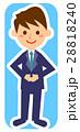 笑顔 男 男性のイラスト 28818240