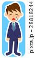 泣く 男 男性のイラスト 28818244