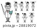 博士:セット、バリエーション 28819072