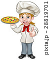 シェフ ピザ ピッツァのイラスト 28819701