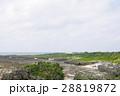 具志川城跡 城跡 史跡の写真 28819872
