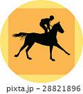 馬 ジョッキー 馬術のイラスト 28821896