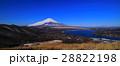 山中湖・鉄砲木ノ頭(明神山)から冬のパノラマ青空富士山 28822198