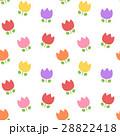 ポップでかわいいランダムチューリップ柄シームレスパターン カラフル ベクター 28822418