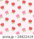 ポップでかわいいランダムチューリップ柄シームレスパターン ピンク系 ベクター 28822419