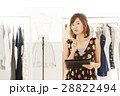 店員 女性 販売員 アパレル スタッフ ファッション バイヤー アルバイト 28822494