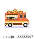 Coffee van 28822597