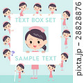 Nurse pink wear woman text box 28828876